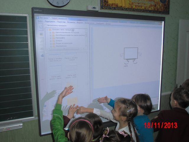 interactive board school38