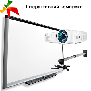 interactive-complect-SMART-x880